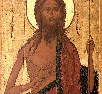 Акафист Иоанну Крестителю