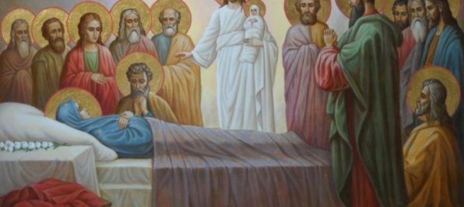 Успение Пресвятой Богородицы, праздничная служба