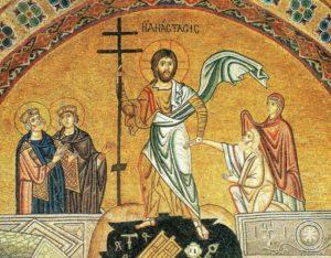 Мозаика. Византия. XI век. Греция. Фокида. Осиос Лукас
