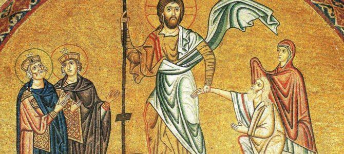 08/04 Светлое Воскресение Христово — Пасха