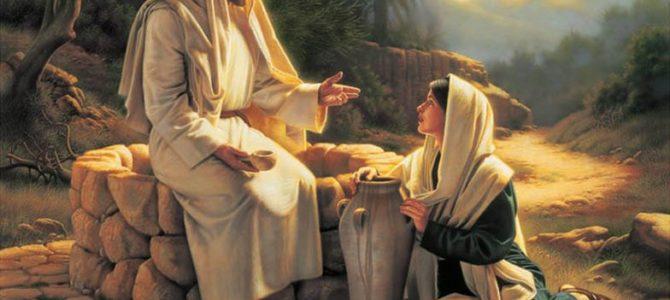 Неделя 5-я по Пасхе, о самаряныне.